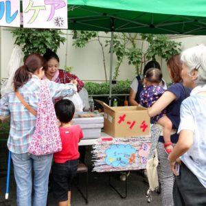 2014年 池上長寿園祭り